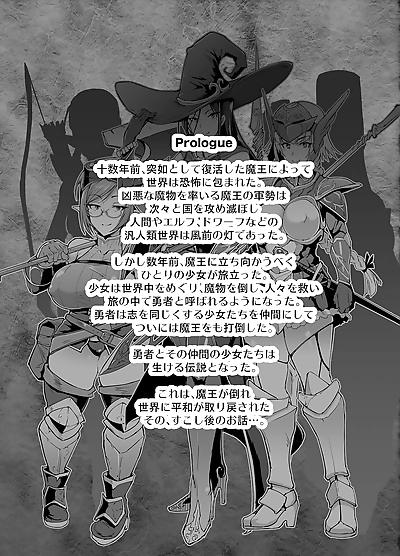 『Fan no Hitori』..