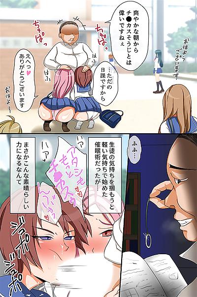 Kouchou Sensei no Rakuen..