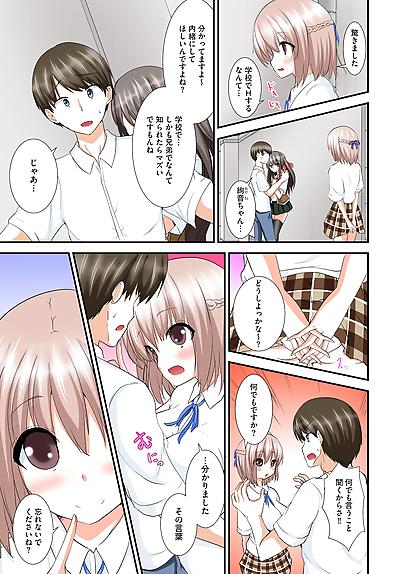 Kyoudai Sex ~Hajimete wa Ofuro de!?~ - part 3