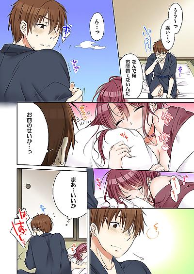 Aneki to... H Shichaimashita. - part 3