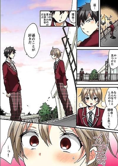 Onna no Karada de iki Sugite Yabai! 10