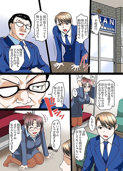 Mitchaku JK Train ~Hajimete no Zetchou 10-11 - part 2