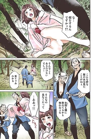 Oedo de Ecchi Shimasu! 5 - part 3