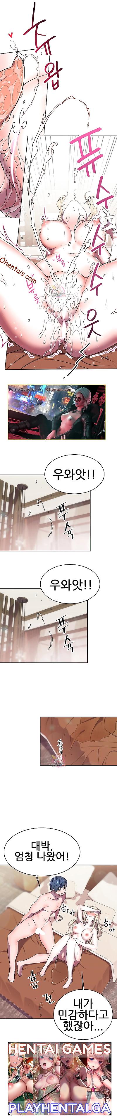 히어로 매니저 - HERO MANAGER Ch. 13-14 Korean