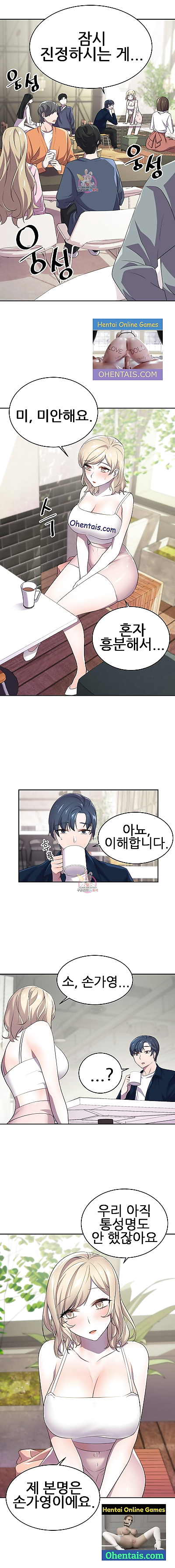 히어로 매니저 - HERO MANAGER Ch. 4-6 Korean